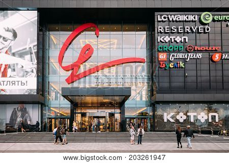 Minsk, Belarus - June 28, 2017: People Walking Near Galleria Minsk Is One Of The Largest Shopping And Entertainment Centers In Belarus On Pobediteley Avenue.