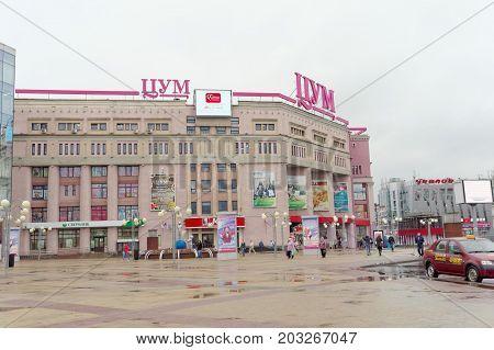 Nizhny Novgorod Russia. - September 07.2017. Shopping center TSUM in the Kanavino district opposite the Moscow railway station.