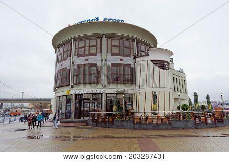 Nizhny Novgorod Russia. - September 07.2017. Restaurant McDonald's on the square near the Moscow railway station in Nizhny Novgorod.