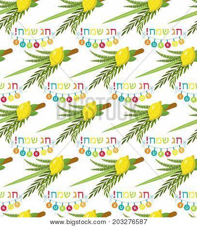 Happy Sukkot seamless pattern. Jewish holiday huts endless background. Repeating texture with etrog, lulav, Arava, Hadas. Vector illustration