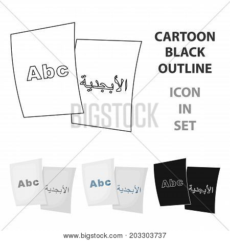Foreign writing icon in cartoon design isolated on white background. Interpreter and translator symbol stock vector illustration.