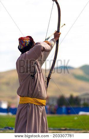 Naadam Festival Archery Male Pulling Bowstring