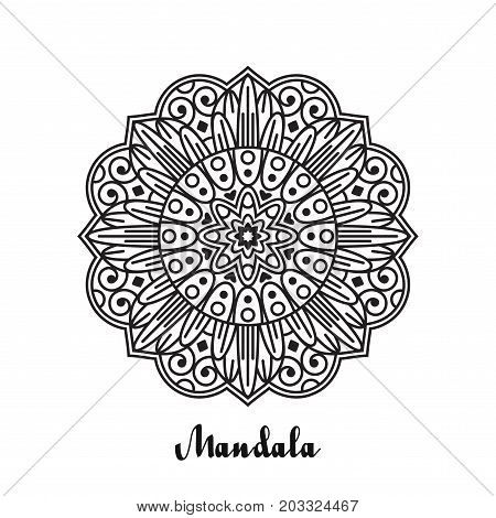 Vector background with monochrome mandala. Abstract round black ornament