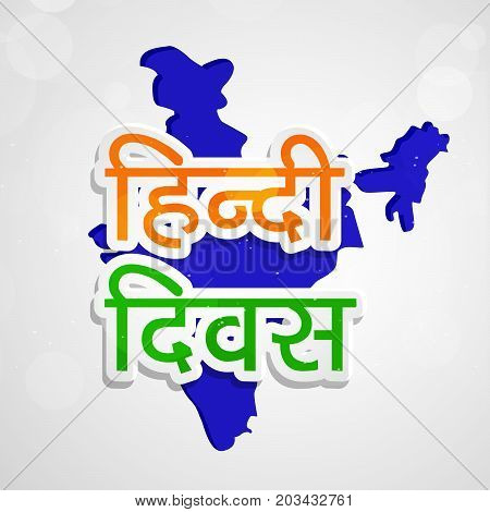 illustration of Hindi Divas Text in hindi language on India map background on the occasion of Hindi Divas. Hindi divas is a day when India had adopted hindi language as official language of the Republic of India