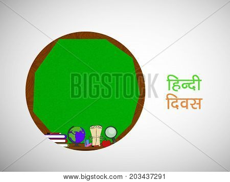 illustration of green board, globe, lens, apple, pencil and book with Hindi Divas Text in hindi language on the occasion of Hindi Divas. Hindi divas is a day when India had adopted hindi language as official language of the Republic of India