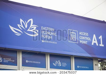 Vladivostok, Russia - September 07, 2017: Far Eastern Federal University. Annual Eastern Economic Fo