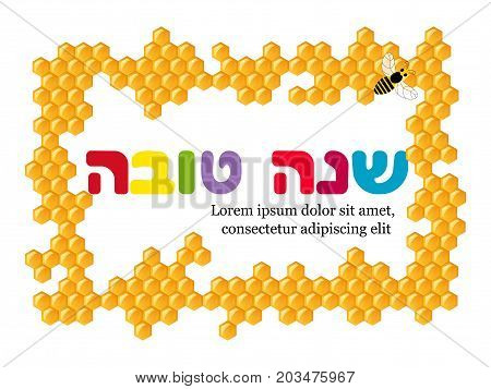 Greeting card for Jewish New Year with flowers and traditional elements of Holiday Rosh Hashanah.
