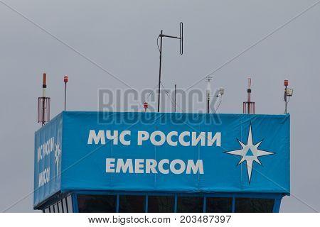 KAZAN, RUSSIA - 9 SEPTEMBER 2017: Emblem on roof - russian emercom, telephoto