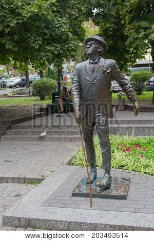 Kiev Ukraine - August 06 2017: Monument to the famous literary hero Panikovsky