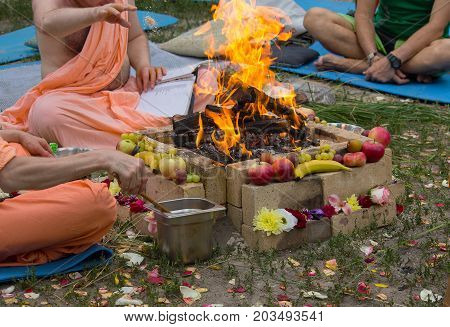 Hindu ritual  prayer reading