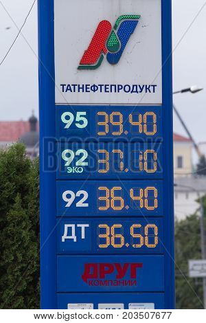 KAZAN, RUSSIA - 9 SEPTEMBER 2017: Guide sign, indicated the price of the fuel with logo of the oil company Tatnefteproduct, close up
