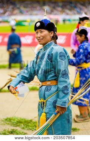 Naadam Festival Opening Ceremony Female Archer