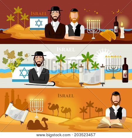 Israel banner tradition and culture. Attractions culture people. Travel vacation to Israel. Elements signs