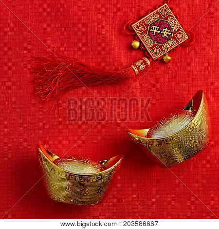 Lucky Chinese New Year 2018 lunar Gold with a badge on a red background
