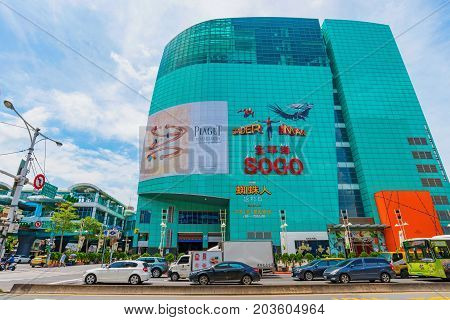 TAIPEI TAIWAN - JUNE 27: This is the Sogo department store which is a popular place to shop for luxury items in the downtown Zhongxiao fuxing area on June 27 2017 in Taipei