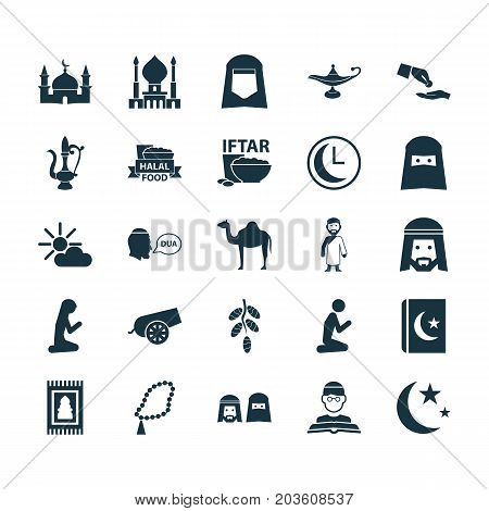 Ramadan Icons Set. Collection Of Building, Nachmittag, Animal And Other Elements