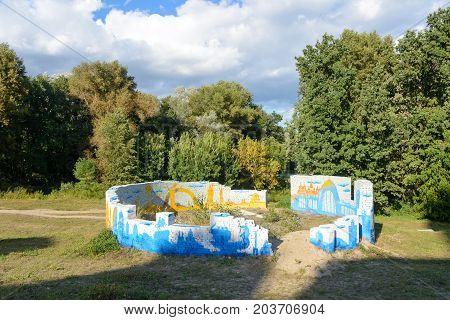 Little Colosseum In The Natalka Park Of Kiev