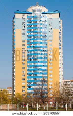 High Building In Kiev