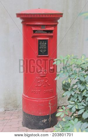 Typical Red British Postbox Isolated Street