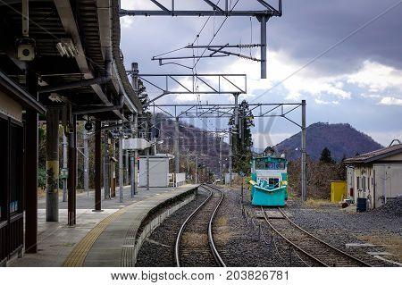Railway Station In Yamadera, Japan