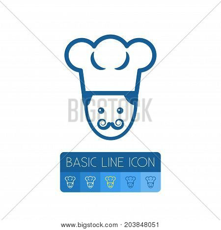 Cooking Vector Element Can Be Used For Cooking, Man, Chef Design Concept.  Isolated Man Outline.