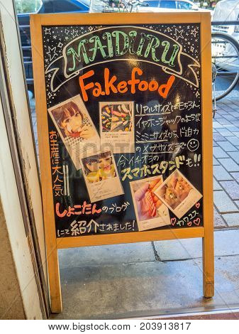 TOKYO, JAPAN - AUGUST 5 2017: Informative sign on a board near of a food restaurant in Tokyo, Japan.