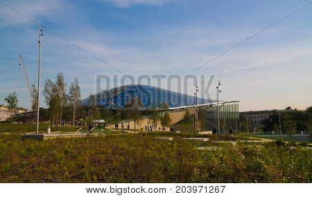 Landscape Of Modern Park Zaryadye And Philharmonic, Concert Hall, Moscow, Russia