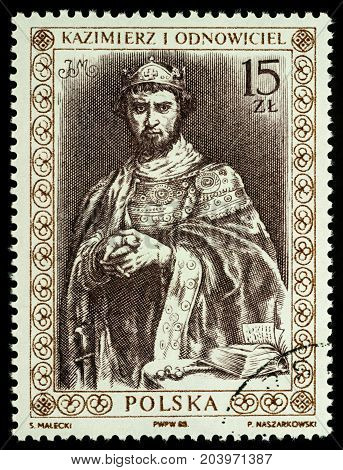 Moscow Russia - September 12 2017: A stamp printed in Poland shows Kazimierz I Odnowiciel (1016-1058) King of Poland series