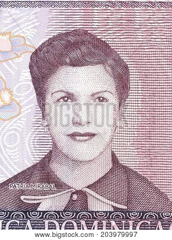 Patria Mirabal portrait from Dominican money - Pesos