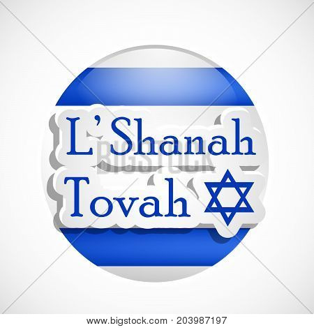illustration of  L'Shanah Tovah text on the occasion of Jewish New Year Shanah Tovah