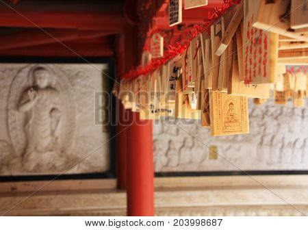 Lucky Hanging Wooden and Buddha. Buddhist Temple Nanjing China