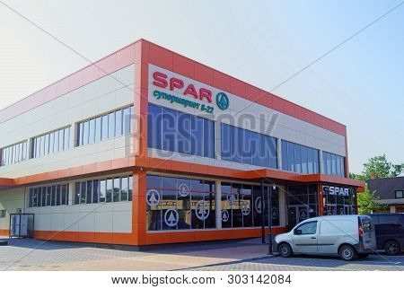 Khmelnytskyi, Ukraine - May 26, 2019: The Building Of The Retail Shop Spar In Khmelnytskyi. Spar Is