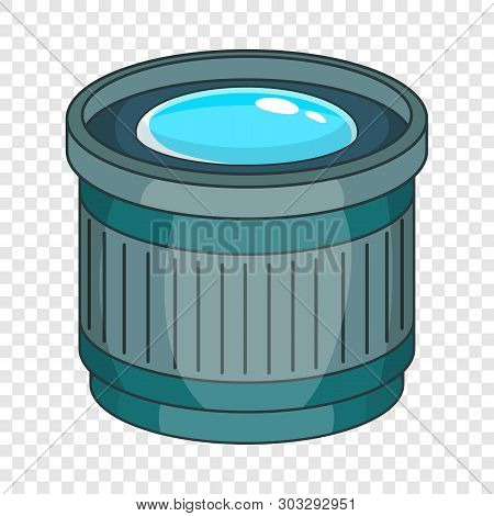 Objective Icon. Cartoon Illustration Of Objective Vector Icon For Web
