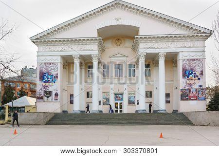 The Old Cinema, The Crimea On The Avenue Aivazovsky. Soviet Architecture