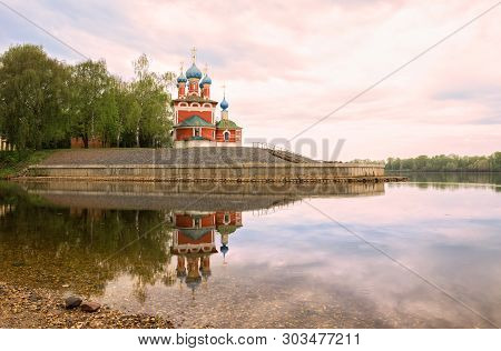 Uglich, Kremlin, Church Of Tsarevich Dimitri On Blood Is Reflected In Calm Water Of The Volga River