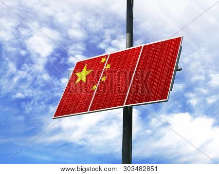 Solar Panels Against A Blue Sky With A Picture Of The Flag Of China