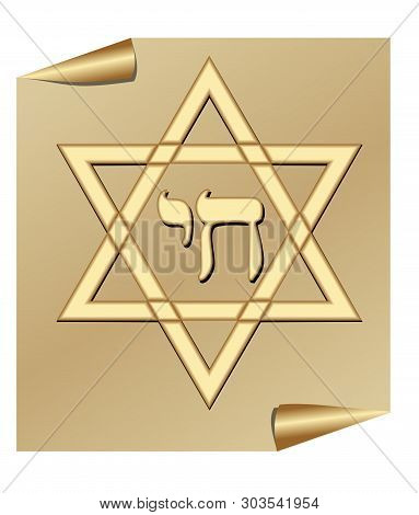 David Star With Hebrew Word Chai, English Life, Star Of David In Golden Design On Light Golden Paper