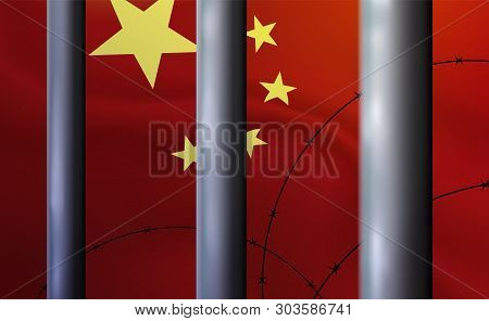 Background Prison, Jail In Peoples Republic Of China. Oppressive, Repressive Penal System Of Detenti