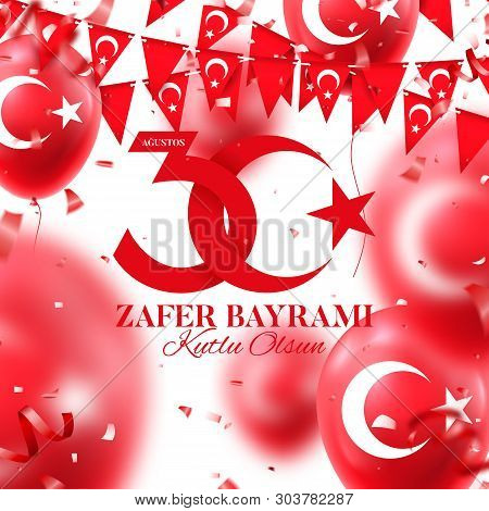 Holiday Card Of 30 August Victory Day Turkey. Zafer Bayrami. Vector Illustration With Realistic Red
