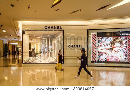 Bangkok, Thailand - March 9th 2017: A Chanel Store In A Shopping Mall.  High End Shops Are A Feature