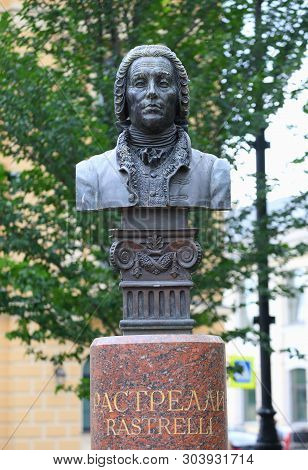 Monument to the architect Rastrelli, Novo-Manegniy square, St. Petersburg, Russia, August 2018