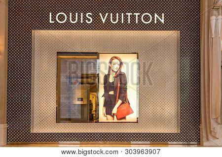 Las Vegas, Nevada, Usa - 13 May, 2019: Louis Vuitton Logo In Store In Wynn Hotel In Las Vegas. Louis