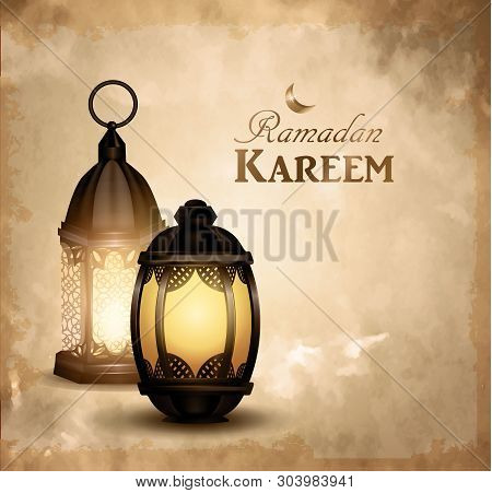 Gold Vintage Luminous Lantern. Arabic Shining Lamp Vector On Grange Background