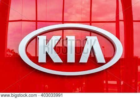 Rostov-on-don, Russia - Circa June 2020: Kia Motors Logo