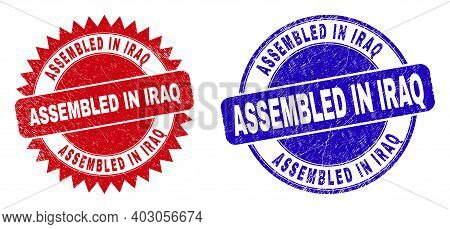 Round And Rosette Assembled In Iraq Seal Stamps. Flat Vector Grunge Seal Stamps With Assembled In Ir