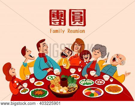 Asian Chinese Festival Family Reunion Dinner On Plain Background. Translation - Reunion.