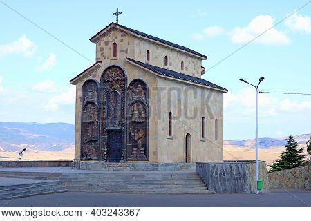 Small Church Located On The Hilltop Ext To The Monument Of The Chronicle Of Georgia, Tbilisi City, H