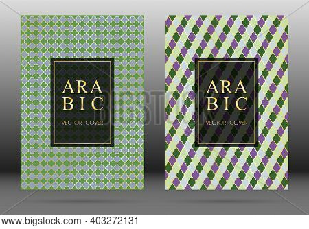 Turkish Pattern Vector Cover Page Layout Design Set In Arabic Style Mosaic In Gold Grid. Islamic Bac