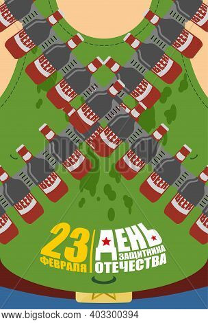 February 23. Defenders Of The Fatherland Day. Bandolier From Beer Bottles. Ammunition For Beer Lover