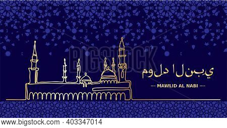 Mawlid An Nabi, Prophet Birth. Mosque Nabawi One Continuous Golden Line Drawing On Dark Night Backgr